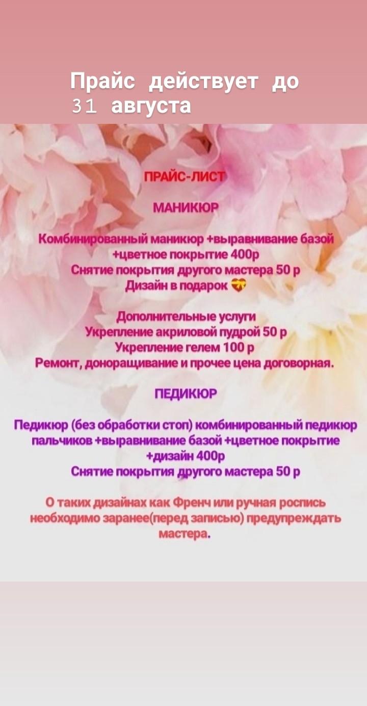 Тольятти, Центральный район
