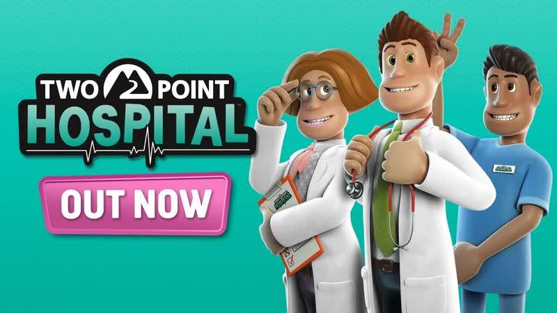 Two Point Hospital Релизный трейлер для консолей