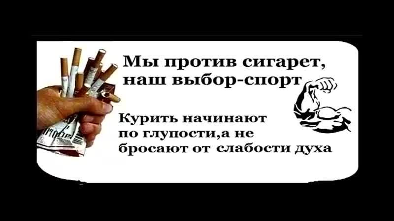 Здоровый Ялуторовск СОШ №3