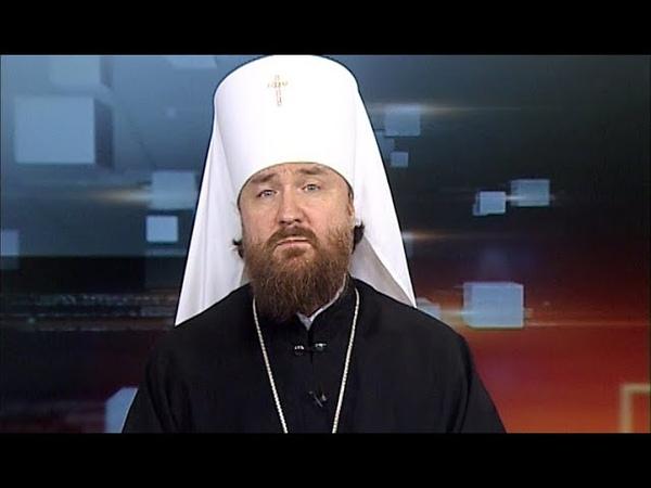 Митрополит Григорий о празднике Святой Троицы
