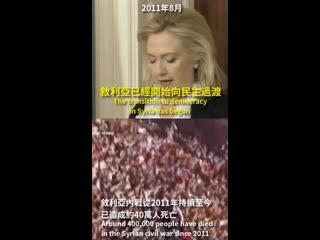Страны и регионы, в чью интересы вмешивается Хиллари Клинтон, неизменно обращаются в руины
