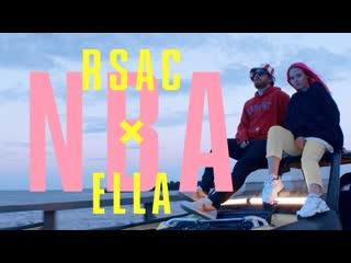 Премьера клипа! RSAC ft. ELLA  NBA (Не мешай) () feat. x