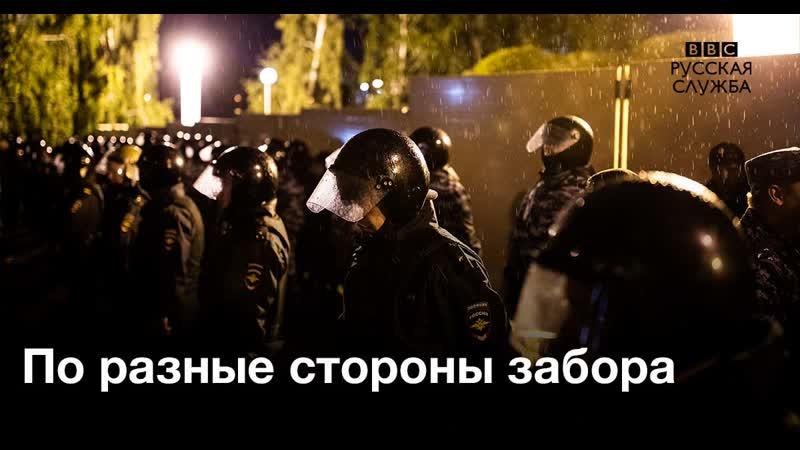 По ту сторону забора как стройка храма в Екатеринбурге разделила город