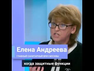 Главный санитарный врач Москвы рассказывает, почему коронавирус особенно опасен для молодых