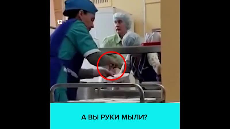 В школьной столовой Екатеринбурга сотрудники накладывают еду руками — Москва 24