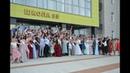 2019 06 - выпускной, 85 школа, Лесная Поляна, Кемерово