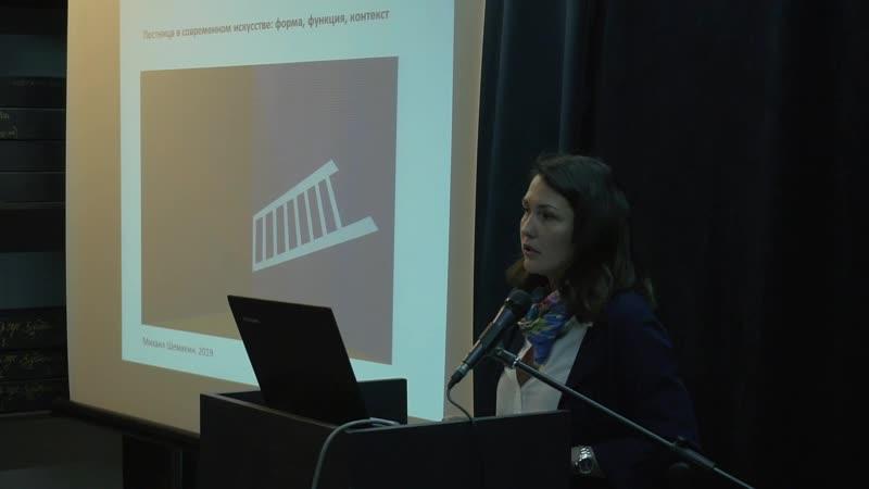 Ольга Сазонова рассказывает в чем уникальность исследования Воображаемый музей Михаила Шемякина