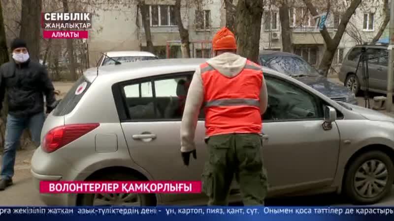 Алматылық еріктілер мұқтаж жандарға азық түлік жеткізуде