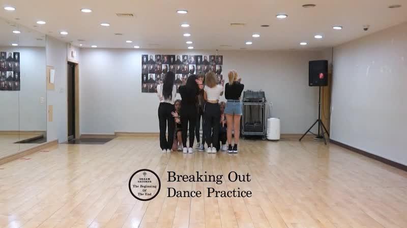 DREAMCATCHER -「Breaking Out」Dance Practice