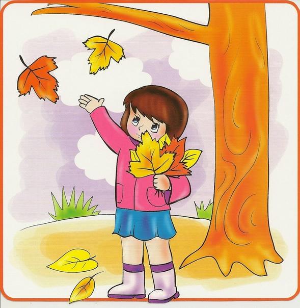 РAЗВИТИЕ РЕЧИ. ТЕМА Осeнь Рассказ об Осени: Раннюю осень называют «золотой» золотыми становятся травы, листья на деревьях и кустарниках. Воздух прохладный, прозрачный и в нем летают серебряные