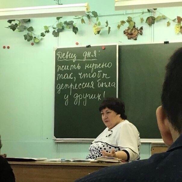 Мудрая женщина
