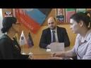 Первый замминистра юстиции Яков Ходос провел прием граждан в Докучаевске