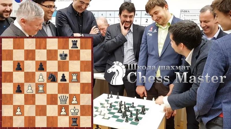 Три Чемпиона Мира против Карякина Непомнящего и Дубова Шахматы
