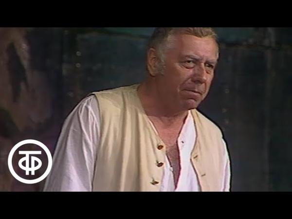 Н Гоголь Ревизор Серия 1 1982