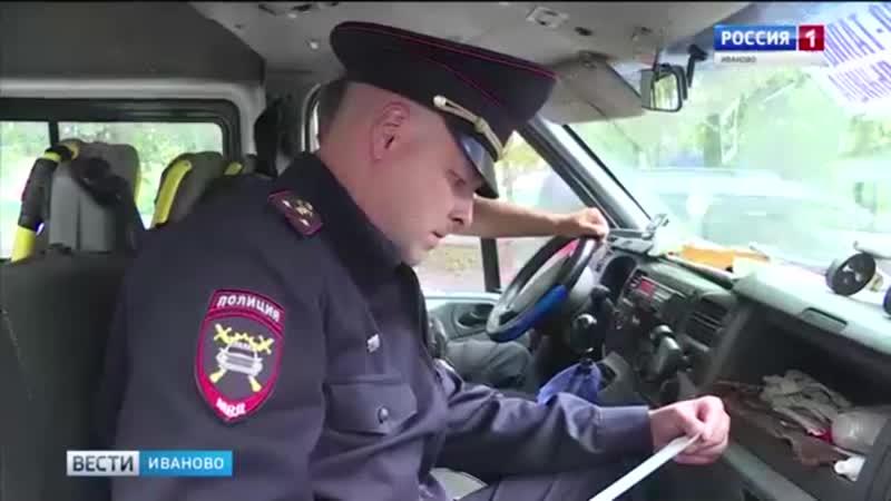 Рейд по автобусам Вести Иваново