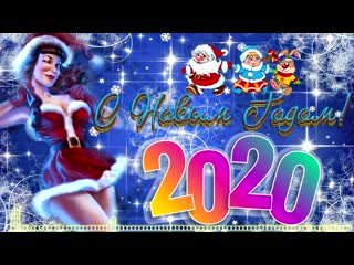 Подслушано. Вот это Большой сборник песен на Новый Год 2020