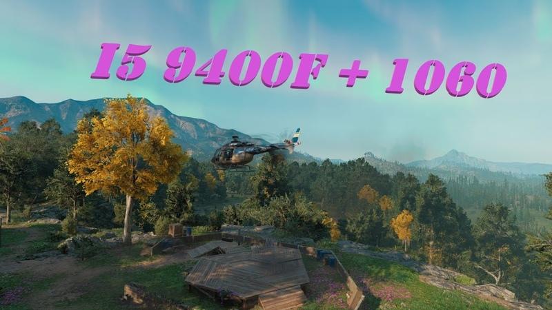 Тест i5-9400F Coffee Lake в 6 играх - GTX 1060 6Gb - 16GB (Ultra Settings1080p)