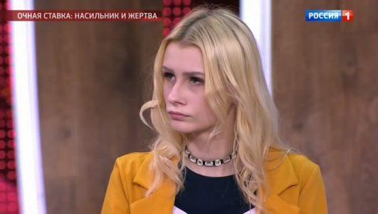 Детектор лжи показал, что Маргарита Осадчая врет.