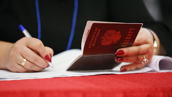 В правительстве рассказали о судьбе бумажных паспортов в России