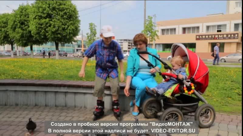 Семья-видео.avi