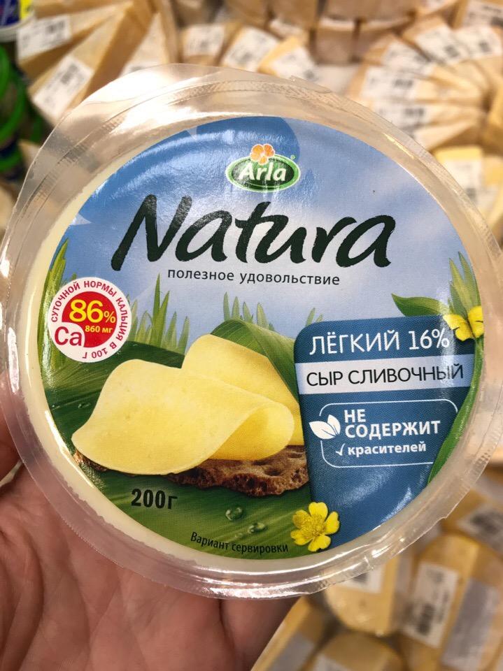 Какие Твердые Сыры Можно Есть При Диете. Какой сыр можно есть при похудении: польза продукта