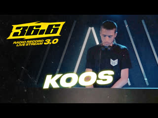 KOOS  36.6 Radio Record Live Stream 3.0