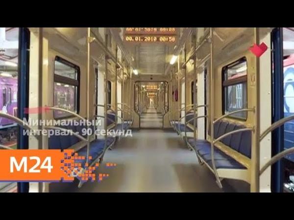 Это наш город на БКЛ заработал 15 тоннелепроходческий щит Полина - Москва 24