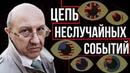 «Пять Глаз» мировой элиты. Какое будущее они готовят планете. Андрей Фурсов (ШАФ 24.05.2019)