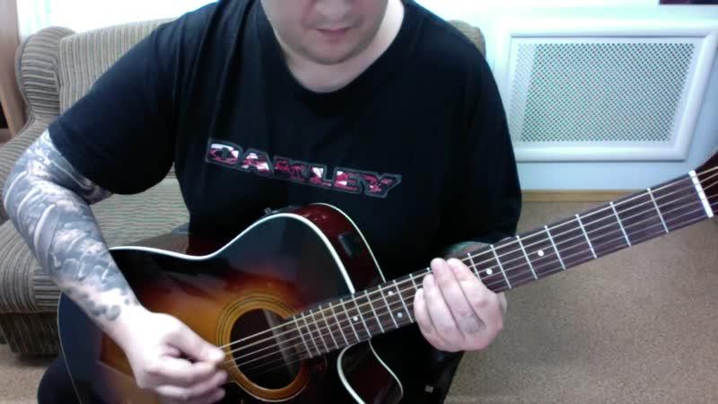 Three Days Grace - Never Too Late. Урок игры на гитаре от Алексея Шестова