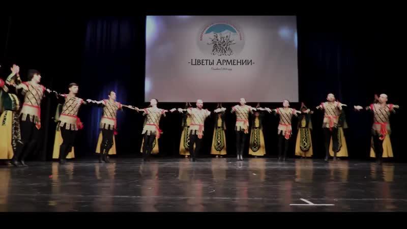 Промо ролик хореографического ансамбля народного танца 'Цветы Армении'.mp4