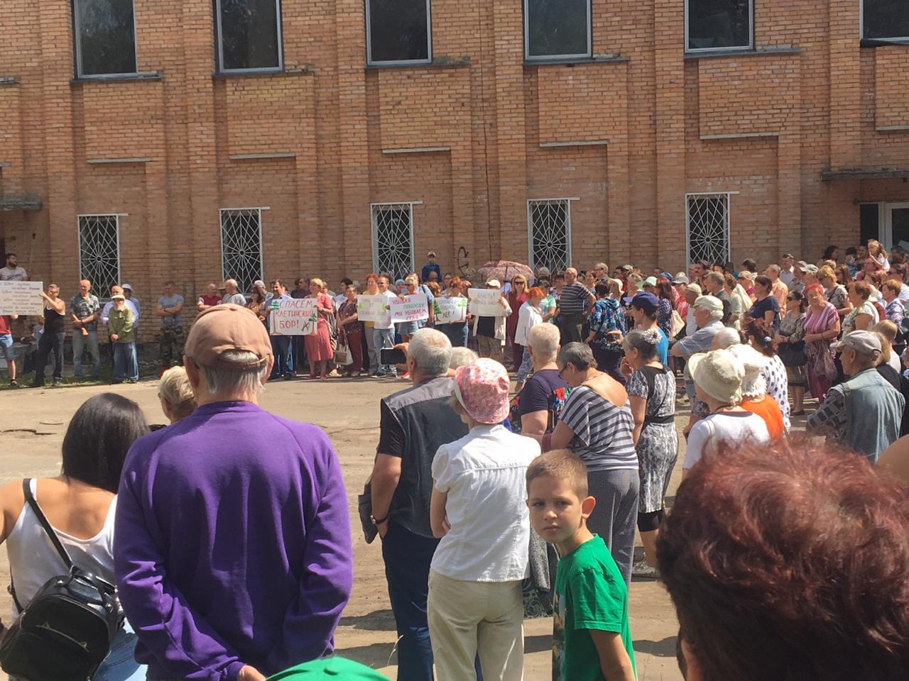 В поселке Южный города Кимры прошел митинг в защиту Клетинского бора