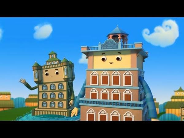 Домики - Башни Дяолоу - Серия 47 | новый познавательный мультфильм о путешествиях для детей