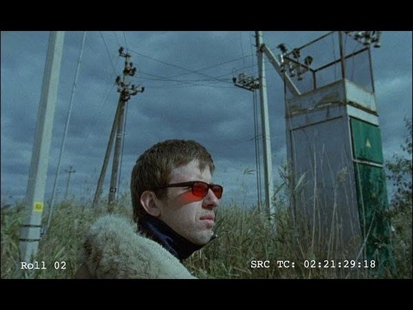 «ЭЛЕКТРИЧЕСКИЙ ТОК», короткометражный фильм, режиссер Петр Федоров (eng sub)