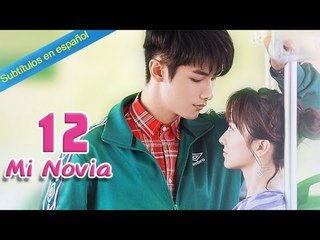 【Sub Español】 Mi novia Ep 12 (2020) | 99分女朋友💖