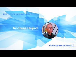 How to make an animal  Andreas Hejnol - in English only