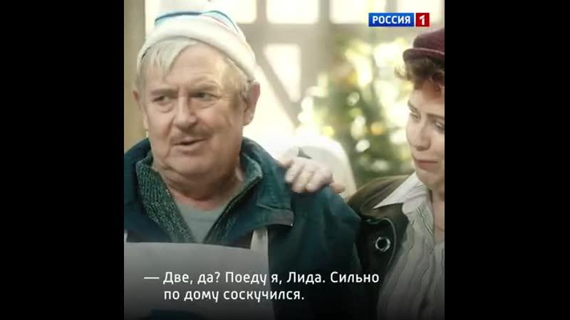 VIDEO-2020-01-15-21-46-16.mp4