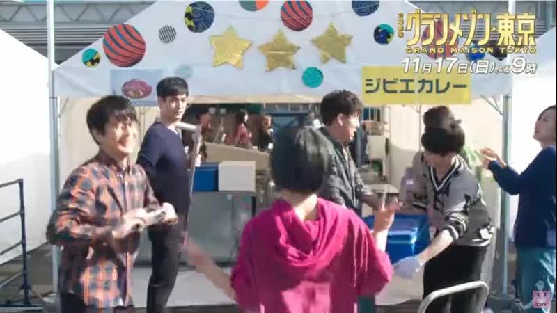 『グランメゾン東京』11 17 日 5 店の存続をかけたフードフェス 起死回生なるか