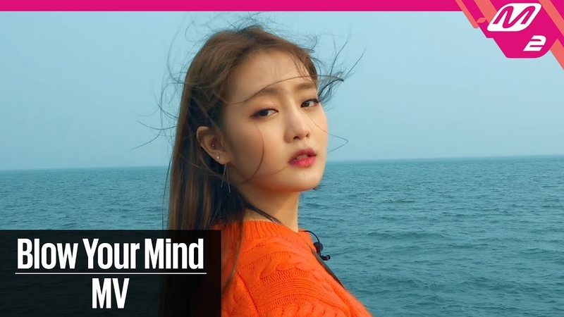 [MV] (G)I-DLE((여자)아이들) _ Blow Your Mind