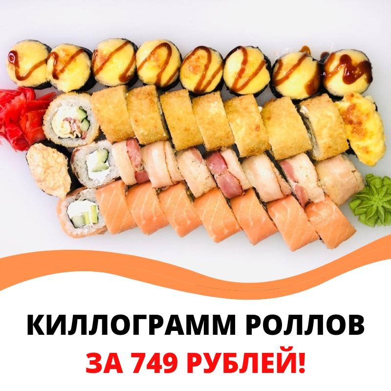 КИЛОГРАММОВЫЙ СЕТ МИКС ВСЕГО ЗА 749