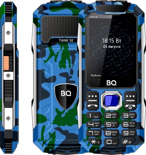 BQ выпустила телефон для военнослужащих BQ 2432