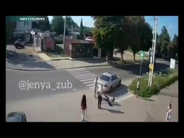 Водитель, который ударил девушку в Змиеве, рассказал свою версию событий 18.09.19