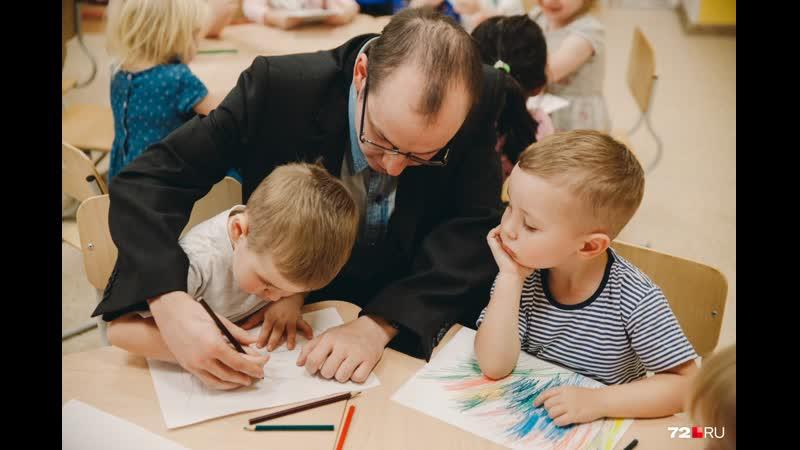 Владимир Владимирович и дети: история мужчины, который работает воспитателем в Тюмени