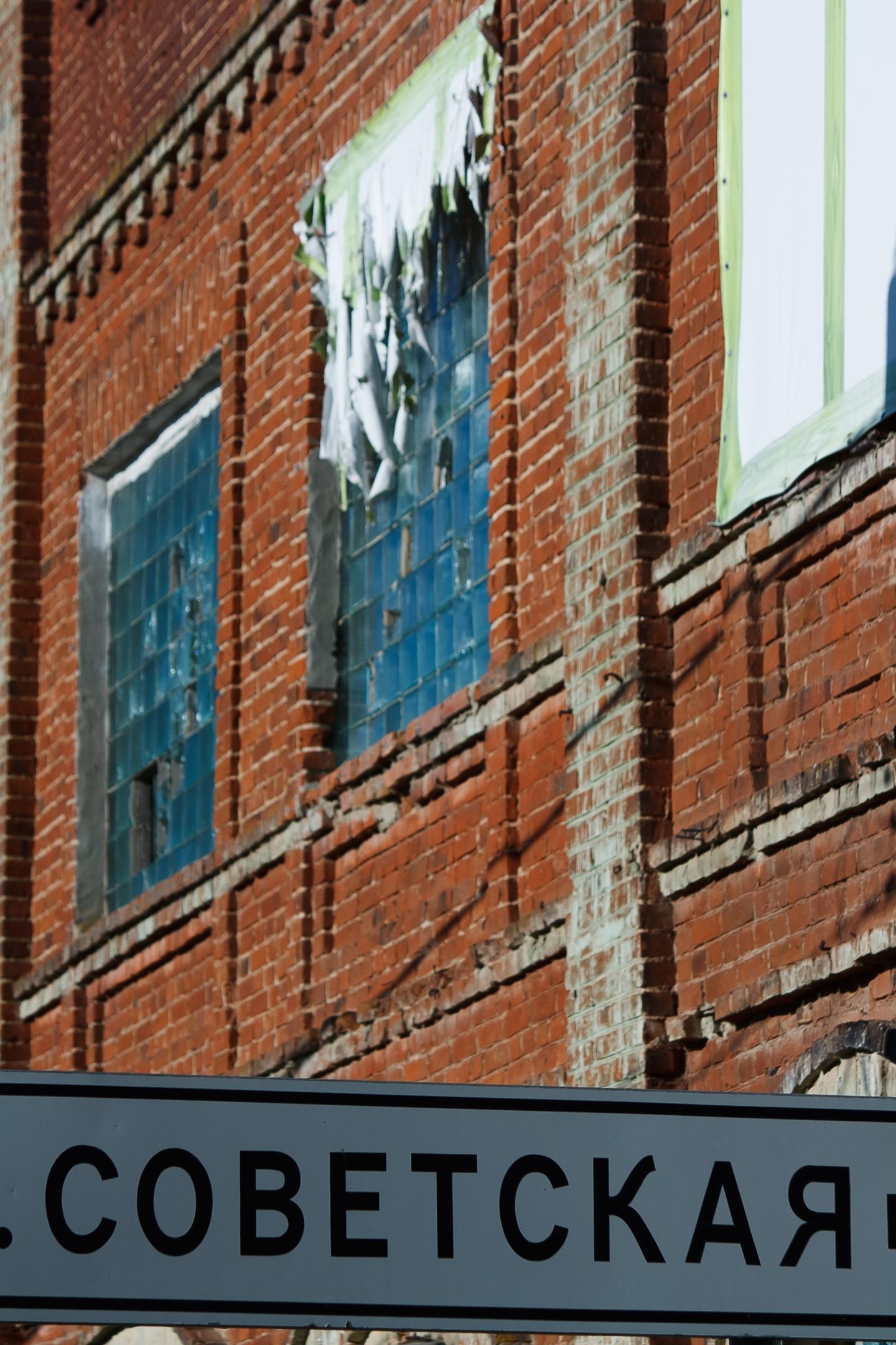 Московская область, город Зарайск  Canon EOS 1000D + EF-S 55-250 4-5 - Фото