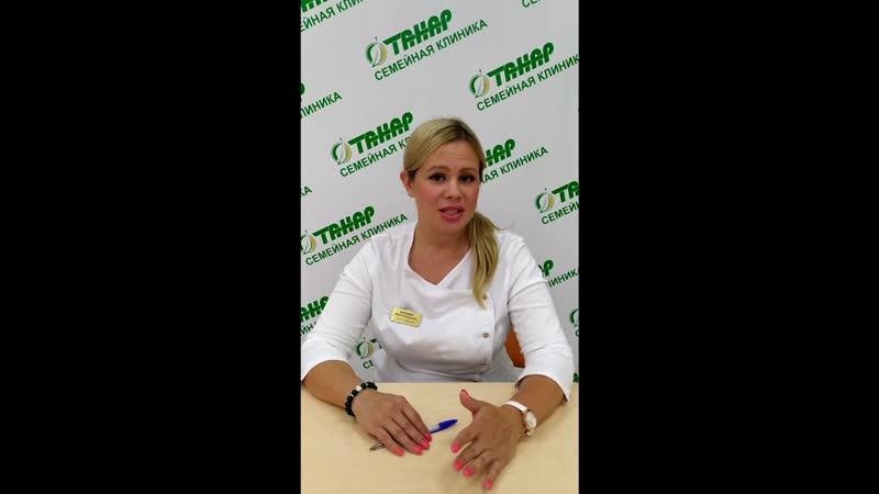 Знакомьтесь Мальцева Мария Валерьевна гинеколог эндокринолог Семейной клиники ТАНАР
