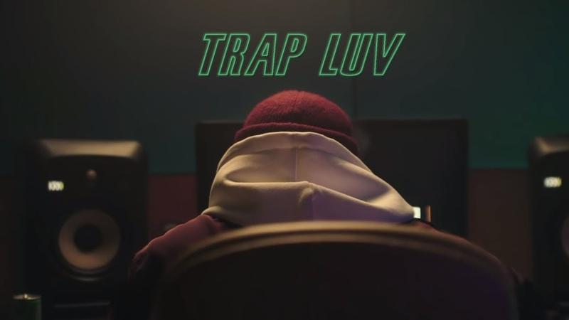 Big Baby Tape - Trap Luv [А он тебя целует] feat. Руки Вверх (Оригинал Клип, 2019)