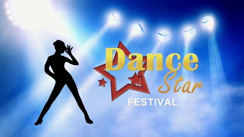 Рябова Алёна Dance Star Festival 16 25 мая 2019г