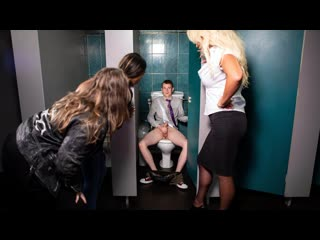 [LilHumpers] Rebecca Jane Smyth - Snitches Get Stitches