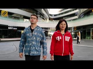 Ходовой китайский: неловко объясняем про неловкие беседы