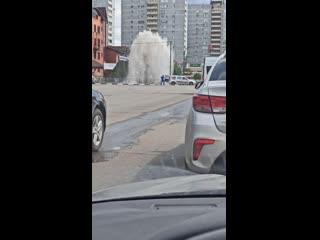 Гейзер в Засвияжье. Ульяновск