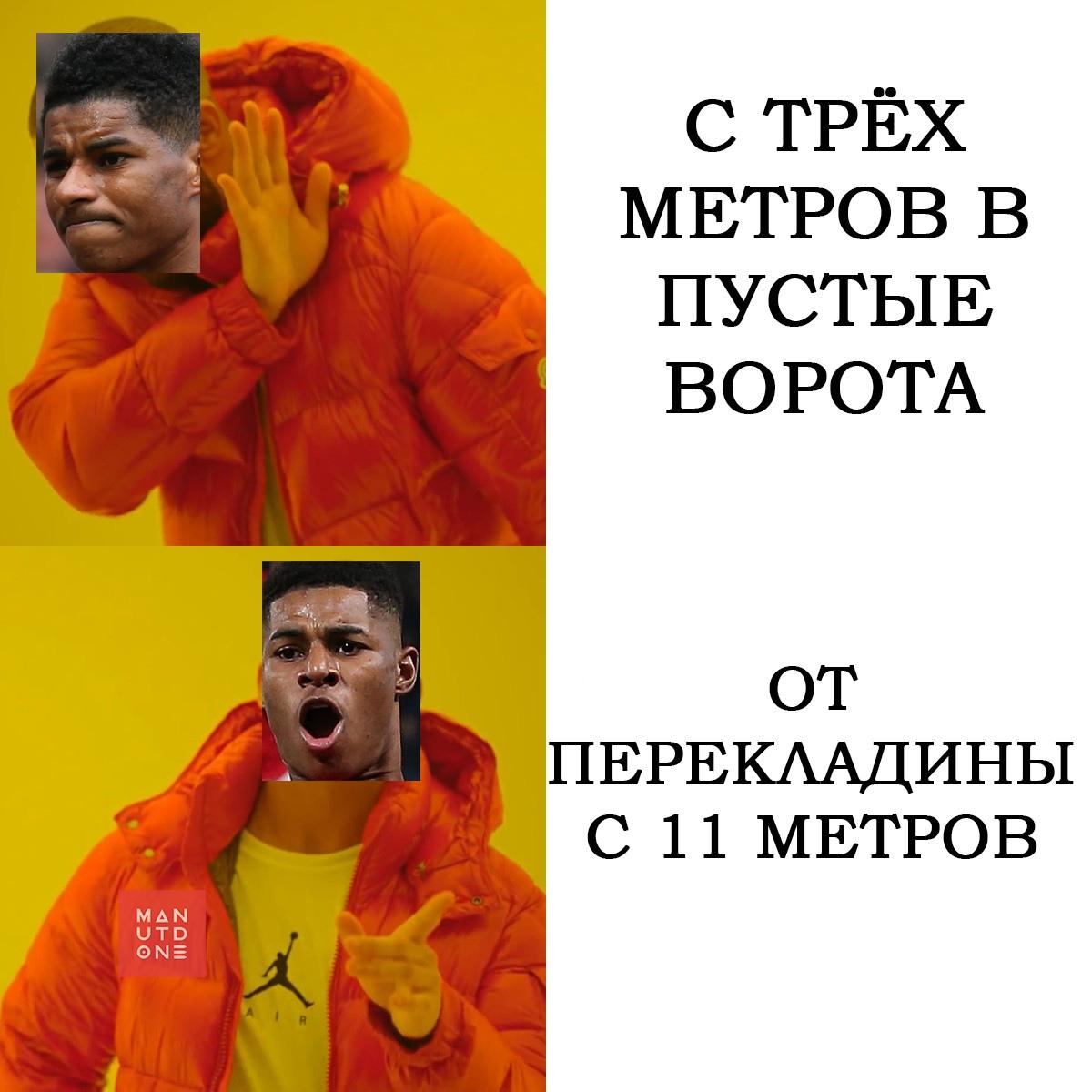 Манчестер Юнайтед - Брайтон